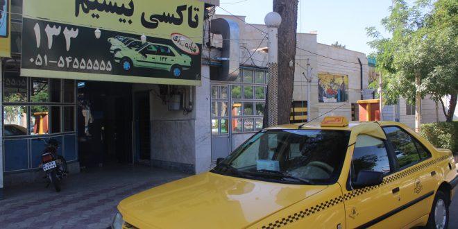شهردار تایباد از رفع مشکلات تاکسی بیسیم و از سرگیری روال عادی خدمات این مرکزخبر داد.