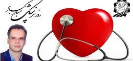 پزشکان ضامن سلامت جامعه، امنیـت روحی بیماران و فرشتگان نجاتی هستند که درد جسم را با دانش و روح بلندشان در سایه لطف الهی التیام می بخشند.