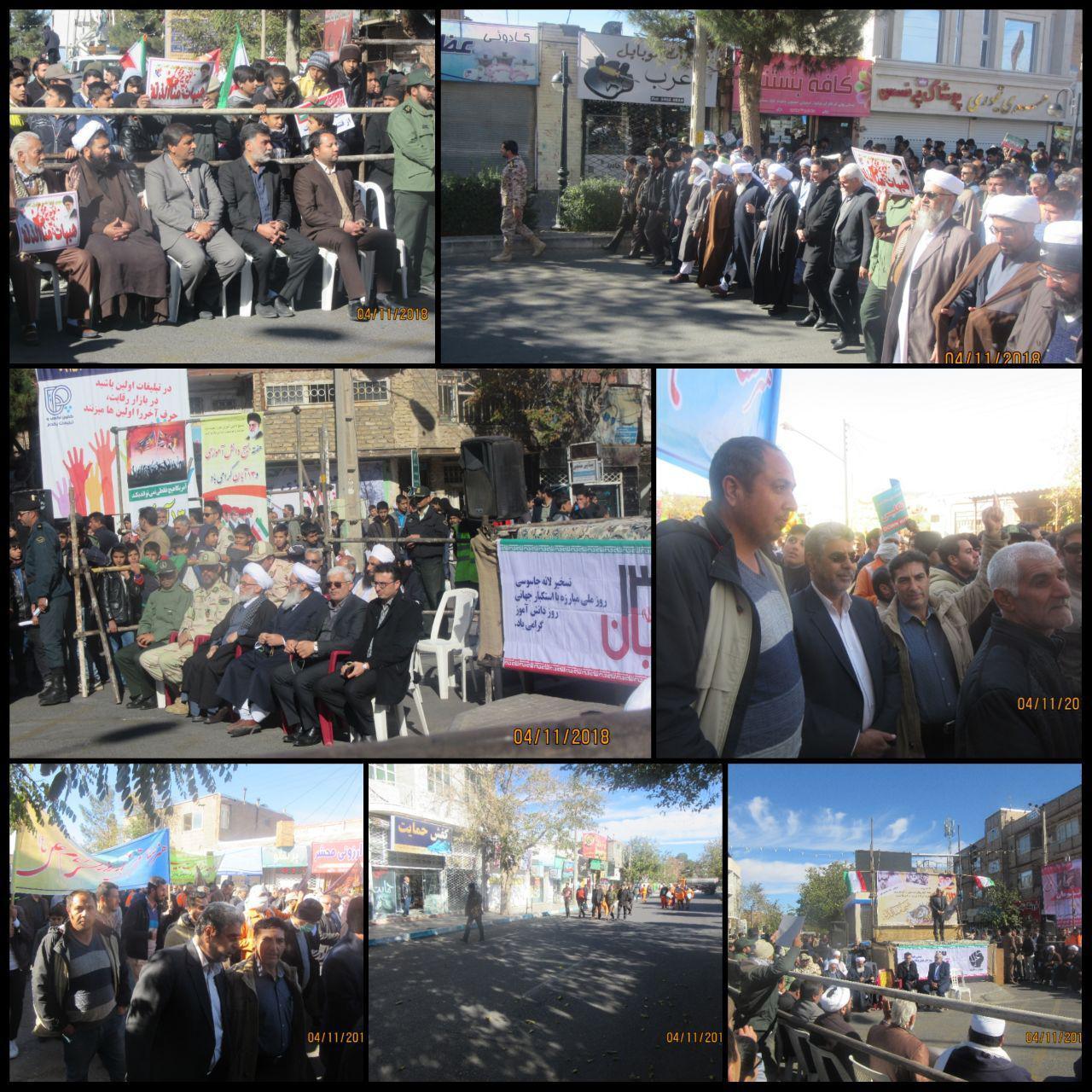 حضور کارکنان شهرداری تایباد در مراسم راهپیمایی ۱۳ آبان