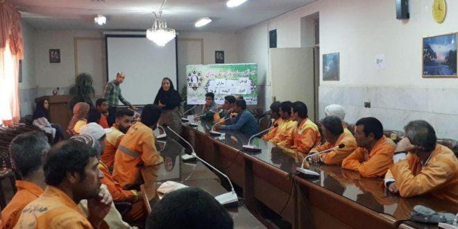 اولین دوره کلاس «hse» ایمنی، بهداشت و محیط زیست برای نیروهای شهرداری تایباد برگزار شد.