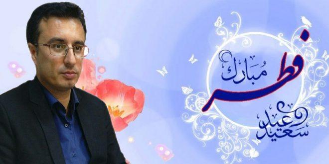شهردار تایباد: عید سعید فطر، تحفه خداوند متعال به مؤمنان روزهدار است .
